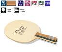 セプティアー ST ニッタク table tennis racket attack NE-6780 for table tennis equipment