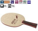 Adelie FL ニッタク table tennis racket attack NE-6863 for table tennis equipment