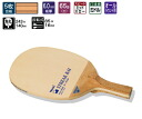 Inversion-type NE-6676 table tennis article for streak R-H ニッタク table tennis racket all-round