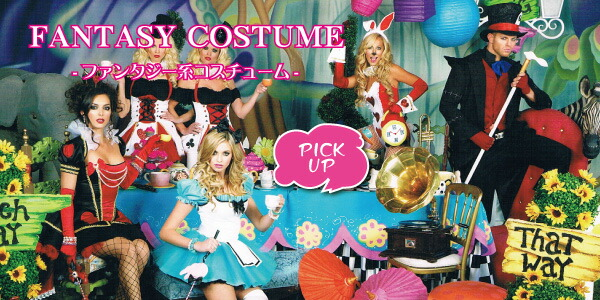 FANTASY COSTUME-Pick Up-