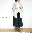 72282 DEEP BLUE Deep Blue cotton hemp knit drape cardigan D - プ bulldog - Lady's