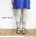 Through June 6 DEEP BLUE deep blue 72320 スウェットライクパンツ di - pool-Bull - women's store.