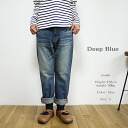 10% off coupon & point up to 26 x 25 (SAT) 10: 00 DEEP BLUE deep blue 72419 12.5 oz sweet woven denim fullengsboy friends pants (2 blue) di - (plastic model) and bull - women's