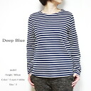 All items 10% off coupon-12 / 27 (SAT) 30% off SALE / sale DEEP BLUE 73949 deep blue revival cotton once clogged border long sleeve t-shirt di - plastic-Bull - women's store Yep_100