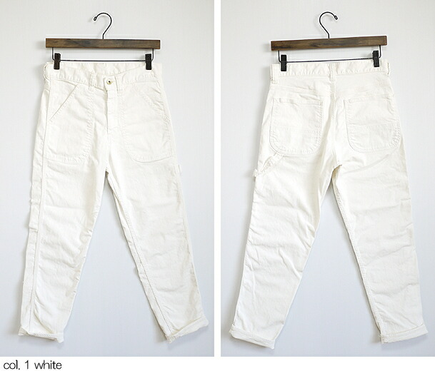 Painters Pants Womens Denim Painter Pants White
