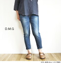 D.M.G DMG Domingo 13-761D stretch denim 5 P アンクルスリム pants (28-3, used color) women's