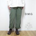 P up to 18 x 20-10% off coupon 11 / 26 (water) up to D.M.G DMG Domingo 13-810T 89957172 wide Baker pants women's store