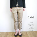 10% off coupon-2 / 15 (day) until D.M.G DMG Domingo 13-817T stretch ankle narrow trousers pants women's store.