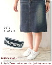 11 / 18 14: From Superga COTE CLLASSIC canvas sneaker Womens