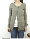 Harmonie Harmonie washable gauze Indian Cardigan-women's 6980145
