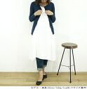 .6380145 harmonie アルモニ strong twist recycling fraise Longus Reeve cardigan Lady's