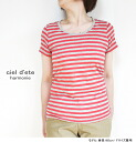Ciel d ' ete シャルデテ 7463081 bear Indian border LONG-length TEE shirt (harmonie Harmonie) women's store from 7 / 19