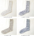Hoffmann Hoffmann メッシュリブ socks-7655 ladies was until 11 / 29