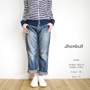 Point 10 x → 1 / 4 (day) to JOHNBULL AP306 johnbull Leightons denim painter jeans (15 used color) women's store Yep_100.