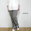 Point 10 x → 1 / 4 (day) to JOHNBULL AP306 johnbull Leightons denim painter jeans (211 Hickory color) women's store Yep_100.