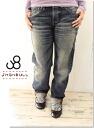 Johnbull John Bull ビンテージルーズ jeans-women's AP727 ( Ladys ) jumble