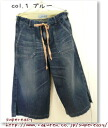 DEEP BLUE deep blue (deepblue deep blue) sweet Eazy weave denim pants Womens 8-1