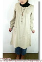 It is サビエ cotton Viyella natural peach tunic dress Lady's to 12/11