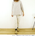 Up to 1 / 13 ♪ Liner Notes liner notes cotton linen ボーダーラウンド boat neck shoulder button blouse-07033 ladies