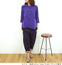 linen Slone square スロンスクエア East boiled shirt-8613 ladies
