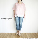 10% off coupon & point up to 16 x 11 / 10 (Mon) from the slone square slum square 6640 ボイルスラブシャンブレー bias switching blouse linen pullover ladies