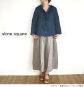 Up to 6 / 20 slone square スロンスクエア 8641 French linen double ruffle blouse women's store