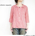 Maximum 20% off coupon-12 / 9 (Tue) slone square 8656 slum square linen gingham Henry 7-sleeve shirts blouses women's store