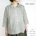 10% off coupon distribution while slone square slum square 8665 Heather cotton double gauze gingham p/o shirt women's store