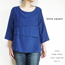 Points up to 36 x 9 / until at 10: 24 am → slone square slum square 8661 cooked Eastern silk mixed tiered switch blouse Womens