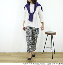 Lokapala ロカパラ フレンチピケ floral pt cropped pants, LP130712 ladies