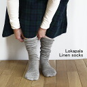 Lokapala ロカパラ hemp oblique lines socks and LP130140K ladies
