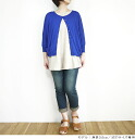 Lokapala ロカパラ LPT22 cotton modal Dolman Cardigan ladies from 5 / 2