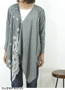 mizuiro-IND.(blue India) cd lace Cardigan lace-3-27110 ladies