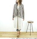Maximum 20% off coupon-12 / 20 (SAT) until nicholson and nicholson Nicholson and Nico Wilson shawl collar 1 botancardigan / NNB-BASIC-1 women's store