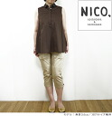 It is nicholson and nicholson Nicholson and Nicholson NN-14SS-B-12 POPLIN N/S SHIRTS poplin no sleeve shirt blouse Lady's to 3/14