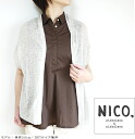 It is nicholson and nicholson Nicholson and Nicholson NN-14SS-B-12 POPLIN N/S SHIRTS poplin no sleeve shirt blouse Lady's to 4/18
