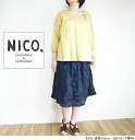 P up to 25 x & 10% off coupon-11 / 18 (Tue) from nicholson and nicholson Nicholson and Nico Wilson NN-14SS-B-22 POPLIN TUCK BLOUSE Poplin blouse women's store
