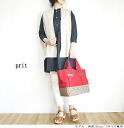 It is 91404 prit プリット 14/1 linen X 40/1 cotton river T-cloth stalls long best Lady's to 3/21