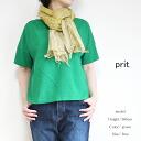 10% off coupon-3 / 30 (Mon) until prit 92512 pret 11 / 1 US tenjiku wide T shirts women's store