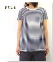 プリット 30/1 linen irregularity thread T-cloth horizontal stripe U neck one piece (tunic T-shirt) Lady's