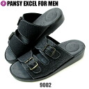 Pansy Pansy mens wide comfort Sandals PANSY EXCEL FOR MEN 9002 4E