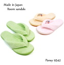 Pansy light weight slippers Lady's slipper room shoes Pansy 9542