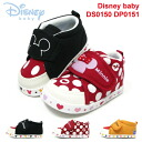 Disney Mickey Mouse & Minnie mouse baby shoes magic sneakers DS0150