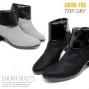 TOPDRY Gore-Tex boots ladies rain boots long shoes top dry TDY37-43