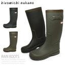 ヒロミチナカノ カジュアルレイン boots, rain boots Womens HN L014R