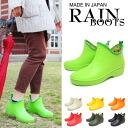 F-purely fashionable cheap waterproof rain boots Morikawa plain Womens garden boot Maruryo 3