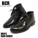 ASAHI commuting excellent foot men gentleman hides shoes business shoes TK17-21