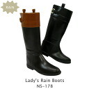 Casual lady's rain boots, boots NS-178