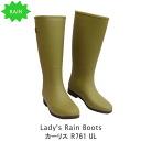 C. women's rain boots, rain boots R761UL