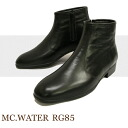 Men's commuter rain boots men's Mac water fully waterproof leather shoes RG-85